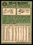 1967 Topps #480  Willie McCovey  Back Thumbnail
