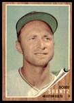 1962 Topps #177 GRN Bobby Shantz  Front Thumbnail