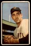 1953 Bowman #96  Sal Maglie  Front Thumbnail