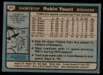 1980 Topps #265  Robin Yount  Back Thumbnail