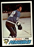 1977 Topps #14  J. Bob Kelly  Front Thumbnail