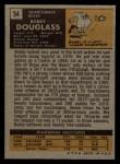 1971 Topps #54  Bobby Douglass  Back Thumbnail