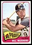 1965 Topps #95  Bill Mazeroski  Front Thumbnail