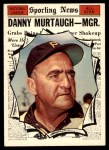 1961 Topps #567   -  Danny Murtaugh All-Star Front Thumbnail