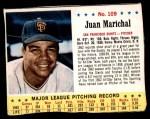 1963 Jello #109  Juan Marichal  Front Thumbnail