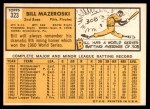 1963 Topps #323  Bill Mazeroski  Back Thumbnail