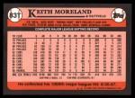 1989 Topps Traded #83 T Keith Moreland  Back Thumbnail