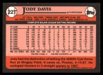 1989 Topps Traded #22 T Jody Davis  Back Thumbnail