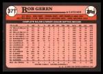 1989 Topps Traded #37 T Bob Geren  Back Thumbnail