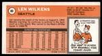1970 Topps #80  Lenny Wilkens   Back Thumbnail