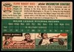 1954 Topps #189 COR Bob Ross  Back Thumbnail