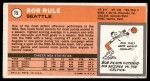 1970 Topps #15  Bob Rule  Back Thumbnail