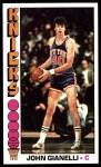 1976 Topps #117  John Gianelli  Front Thumbnail