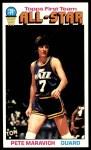 1976 Topps #130  Pete Maravich  Front Thumbnail
