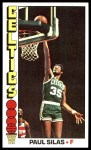 1976 Topps #3  Paul Silas  Front Thumbnail