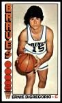 1976 Topps #82  Ernie DiGregorio  Front Thumbnail