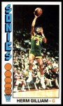1976 Topps #87  Herm Gilliam  Front Thumbnail