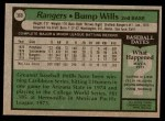 1979 Topps #369 ERR Bump Wills  Back Thumbnail