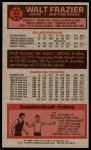 1976 Topps #64  Walt Frazier  Back Thumbnail