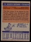 1972 Topps #210  Roger Brown   Back Thumbnail