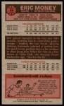 1976 Topps #58  Eric Money  Back Thumbnail