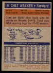 1972 Topps #152  Chet Walker   Back Thumbnail