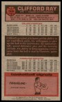 1976 Topps #109  Clifford Ray  Back Thumbnail