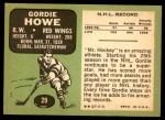 1970 Topps #29  Gordie Howe  Back Thumbnail
