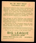 1933 World Wide Gum #82  Ray Kolp    Back Thumbnail