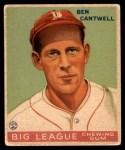 1934 World Wide Gum #14  Ben Cantwell  Front Thumbnail