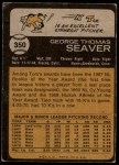 1973 Topps #350  Tom Seaver  Back Thumbnail