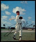 1965 Kahn's  Gene Oliver  Front Thumbnail