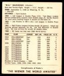 1964 Kahn's  Bill Mazeroski  Back Thumbnail