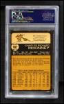1973 O-Pee-Chee #587  Rich McKinney  Back Thumbnail