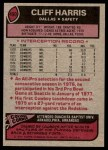1977 Topps #490  Cliff Harris  Back Thumbnail
