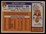 1976 Topps #484  Marlin Briscoe  Back Thumbnail