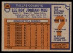 1976 Topps #490  Lee Roy Jordan  Back Thumbnail