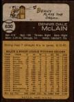 1973 Topps #630  Denny McLain  Back Thumbnail