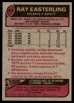 1977 Topps #507  Ray Easterling  Back Thumbnail