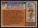 1976 Topps #432  Ron Carpenter  Back Thumbnail