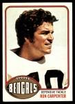 1976 Topps #432  Ron Carpenter  Front Thumbnail