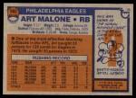 1976 Topps #502  Art Malone  Back Thumbnail