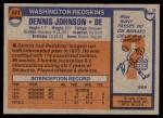 1976 Topps #523  Dennis Johnson   Back Thumbnail