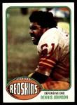 1976 Topps #523  Dennis Johnson   Front Thumbnail