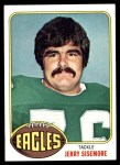 1976 Topps #524  Jerry Sisemore  Front Thumbnail