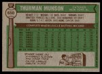 1976 Topps #650  Thurman Munson  Back Thumbnail