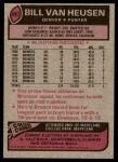 1977 Topps #497  Bill Van Heusen  Back Thumbnail