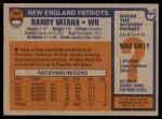 1976 Topps #499  Randy Vataha  Back Thumbnail