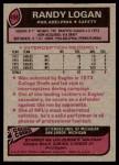 1977 Topps #498  Randy Logan  Back Thumbnail