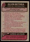 1977 Topps #506  Elvin Bethea  Back Thumbnail